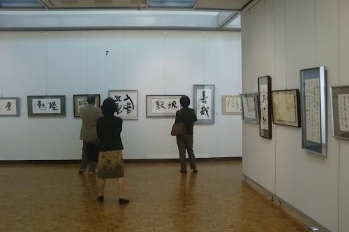 美術展覧会(書)