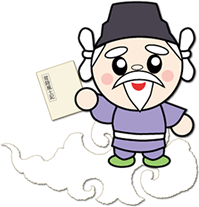 ハッスル黄門(常陸国風土記バージョン)