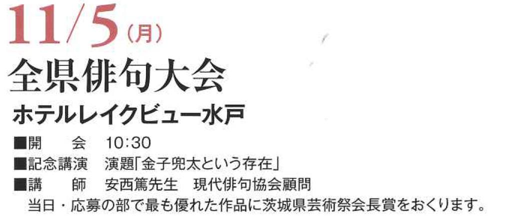チラシ-3スライス用_14