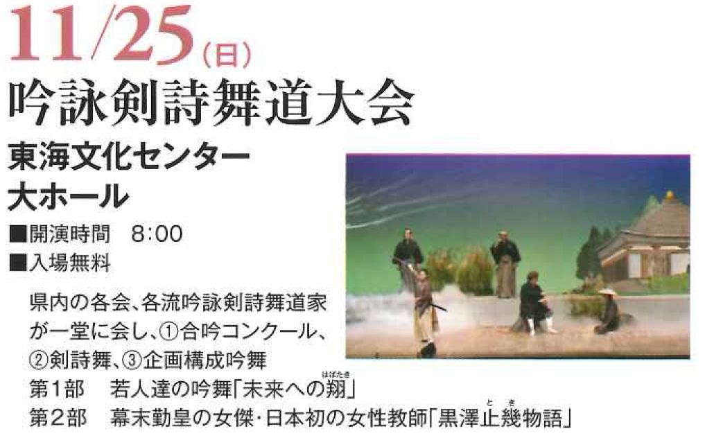 チラシ-4スライス用_08