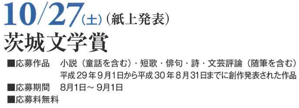 チラシ-3スライス用_10
