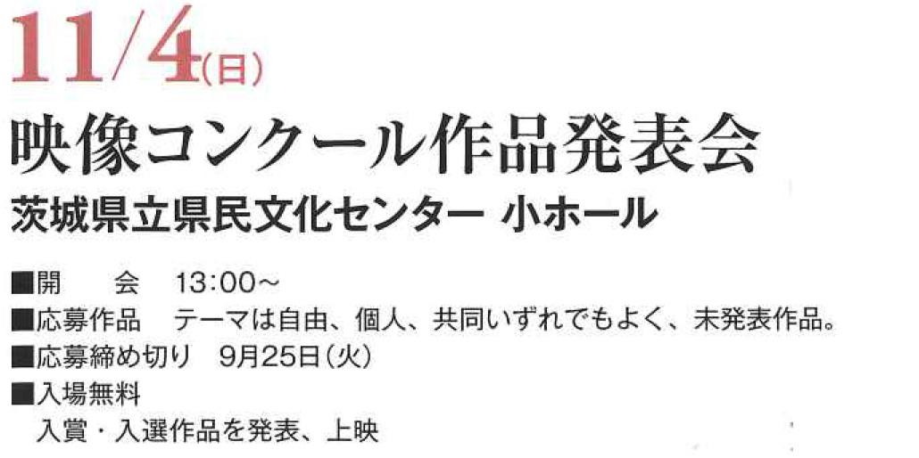 チラシ-3スライス用_08