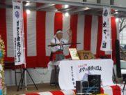 № 7 茨城県つくば市に伝わる「ガマの油売り口上」、その魅力とは。