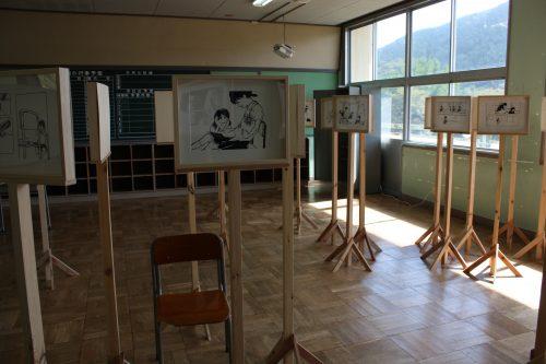 作品名:『爆弾にリボン』の教室